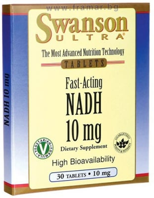 СУОНСЪН БЪРЗОДЕЙСТВАЩ NADH (НИКОТИНАМИД АДЕНИН ДИНУКЛЕОТИД ) С ВИСОКА БИОНАЛИЧНОСТ таблетки 10 мг. * 30