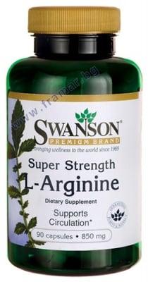 СУОНСЪН ПОДСИЛЕН L-АРГИНИН капсули 850 мг. * 90