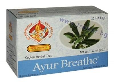 Tnt чай филтър аюр брит x 20