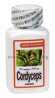КОРДИЦЕПС капс. 500 мг. * 90