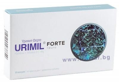 УРИМИЛ ФОРТЕ * 30 капсули