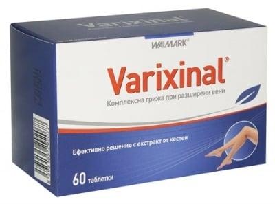ВАРИКСИНАЛ таблетки * 60 ВАЛМАРК