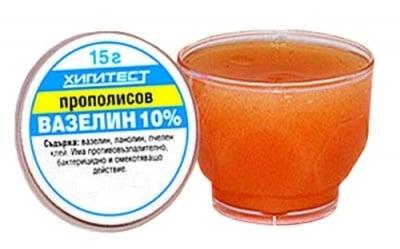 ПРОПОЛИСОВ ВАЗЕЛИН С НЕВЕН 15 гр. ХИГИТЕСТ