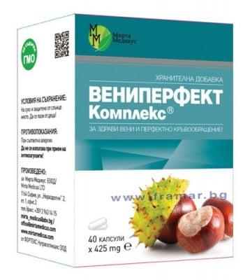ВЕНИПЕРФЕКТ КОМПЛЕКС капс. 425 мг. * 40
