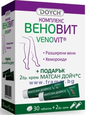 ВЕНОВИТ КОМПЛЕКС таблетки * 30 DOYCH