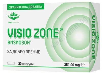 ВИЗИОЗОН капсули 351 mg * 30 ЗОНАФАРМ