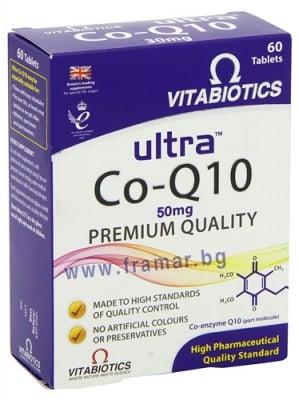 УЛТРА КОЕНЗИМ Q10 таблетки 50 мг * 60 ВИТАБИОТИКС