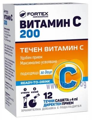ВИТАМИН Ц 200 мг спомага усвояването на желязото * 12 саше