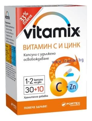 ВИТАМИКС - с витамин Ц  + Цинк *30 капс., ФОРТЕКС