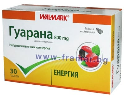 ГУАРАНА  таблетки * 30  ВАЛМАРК