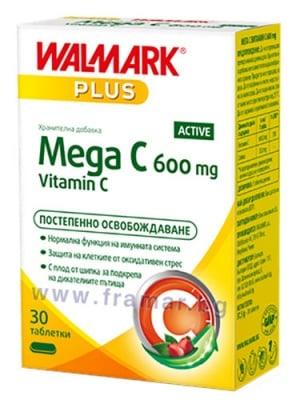 ЦЕМАКС (МЕГА C) таблетки 600 мг * 30 ВАЛМАРК