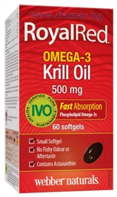 МАСЛО ОТ КРИЛ ОМЕГА-3 РОЯЛ РЕД капсули 500 мг. * 60 УЕБЪР НАТУРАЛС