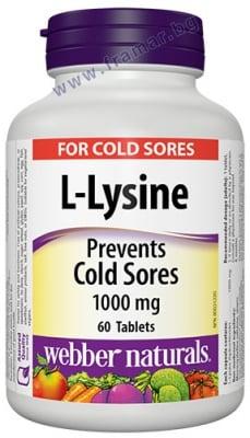 L-ЛИЗИН таблетки 1000 мг. * 60 УЕБЪР НАТУРАЛС