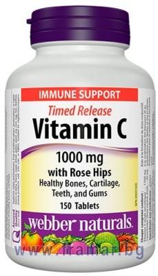 ВИТАМИН Ц 1000 мг + ШИПКА таблетки с удължено освобождаване * 150 УЕБЪР НАТУРАЛС
