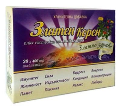 ЗЛАТЕН КОРЕН ПЛЮС ЕКСТРАКТ ОТ АШВАГАНДА таблетки 400 мг. * 30