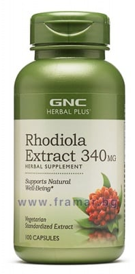ЗЛАТЕН КОРЕН (РОДИОЛА) ЕКСТРАКТ капсули 340 мг. * 100 GNC