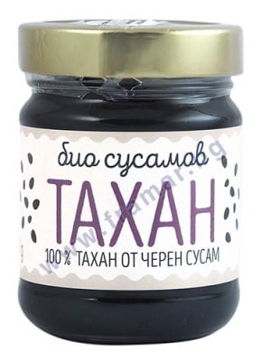 ЗОЯ БИО СУСАМОВ ТАХАН - ЧЕРЕН  200 гр.