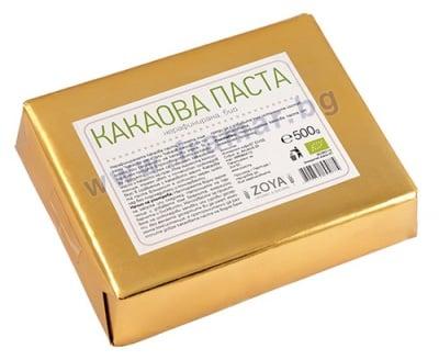 ЗОЯ БИО КАКАОВА ПАСТА 500 гр.