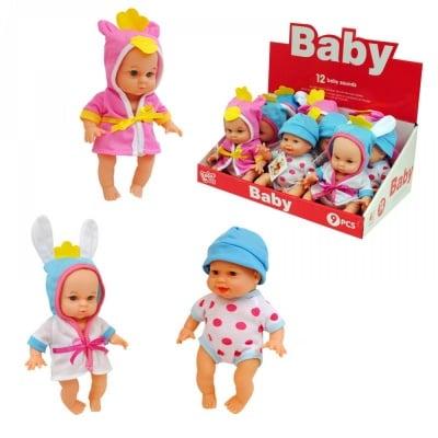 Бебе с халатче /9 броя в опаковка - микс/.