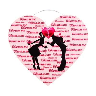 Парти надпис - Сърце Обичам те!