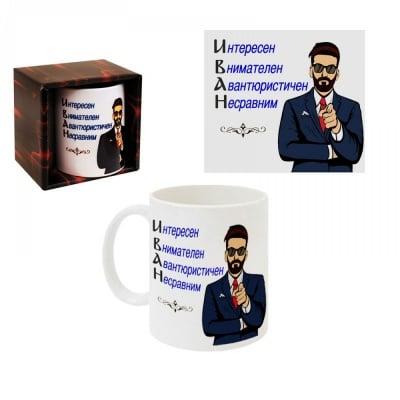 Чаша ИВАН, COSMOPOLIS
