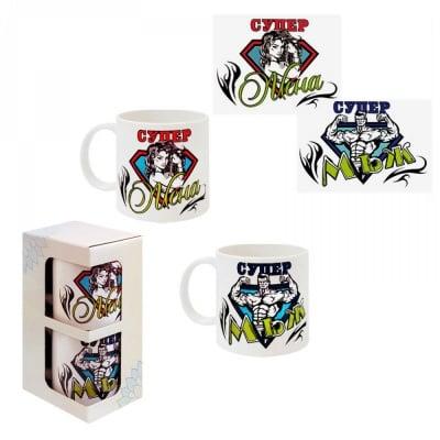 Комплект от 2 броя чаши Супер Жена и Мъж, COSMOPOLIS