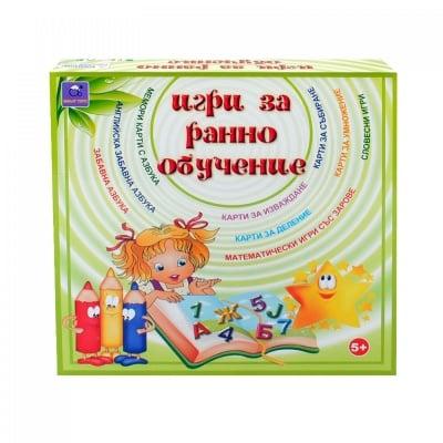 Занимателни игри за ранно обучение