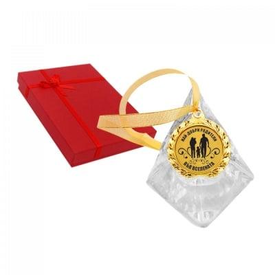 """Златен медал / масивен / """"Най-добри родители във вселената """""""