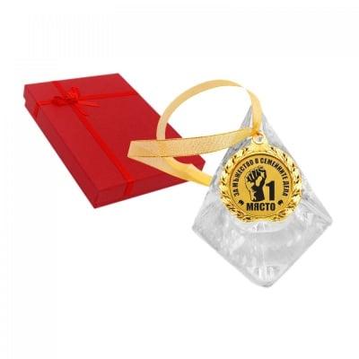 """Златен медал / масивен / """"1 място за мъжество в семейните дела """""""
