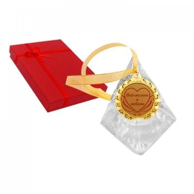 "Златен медал ""Най-желана и любима"""