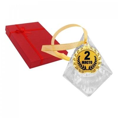 """Златен медал / масивен / """"2 място"""""""