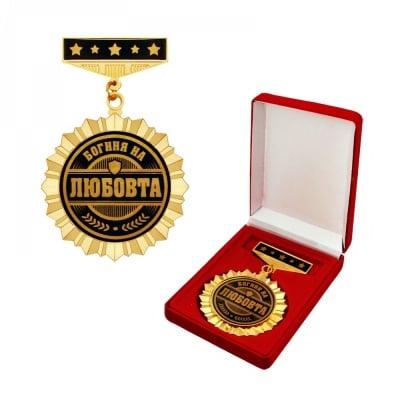 Орден Богиня на любовта в подаръчна кутия