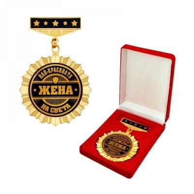 Орден Най-красивата жена на света в подаръчна кутия