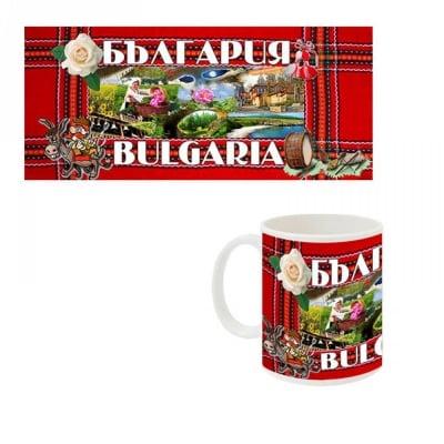 Чаша България №9 - 300 мл