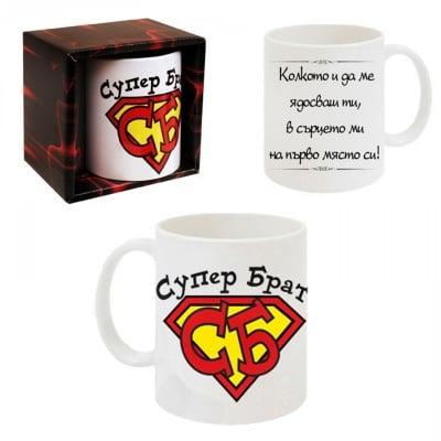Чаша СУПЕР БРАТ, COSMOPOLIS