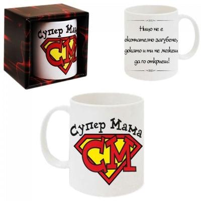 Чаша Супер мама, COSMOPOLIS