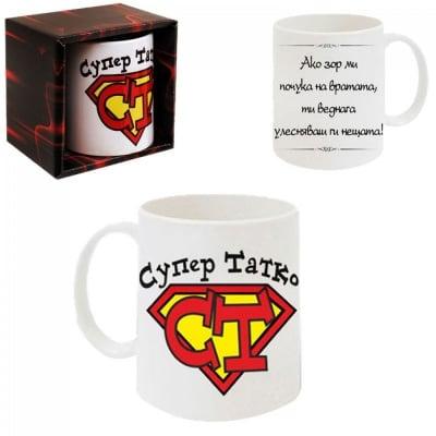 Чаша Супер татко, COSMOPOLIS
