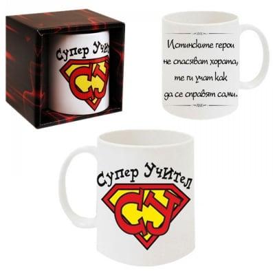 Чаша Супер учител, COSMOPOLIS