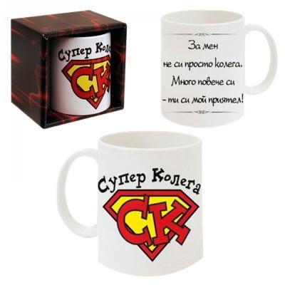 Чаша Супер колега, COSMOPOLIS