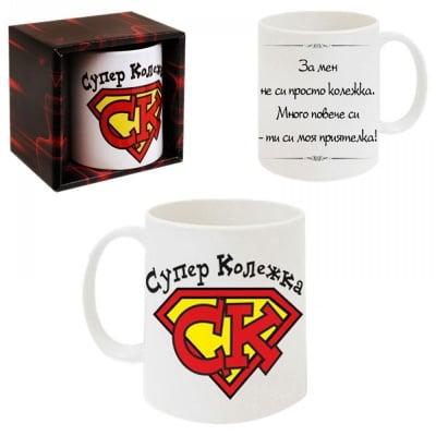Чаша Супер колежка, COSMOPOLIS