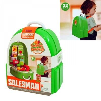 Комплект Супермаркет в куфар - раничка