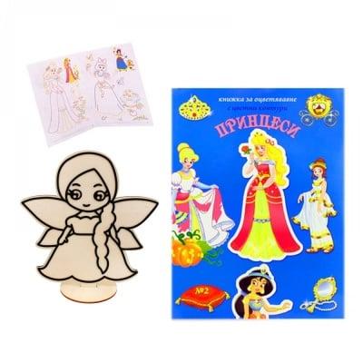 Книжка оцветяване Принцеси с 3Д фигурка