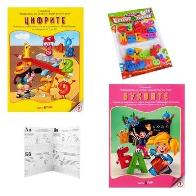 Комплект книжки за оцветяване с игри и стихчета Буквите и Цифрите