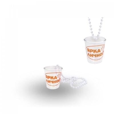 Чашка за шот с верижка -  Ярка личност, COSMOPOLIS