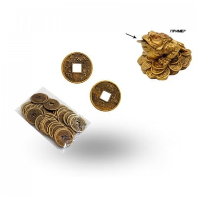 Китайски монети - 30 броя