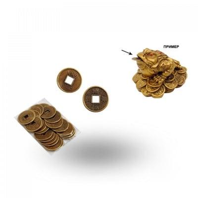 Китайски монети - 50 броя