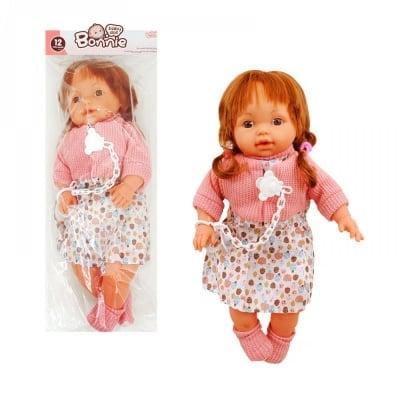 Кукла с биберон  - 45 см.