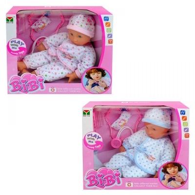 Играчка бебе - на батерии, COSMOPOLIS