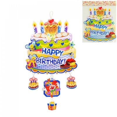 "Парти украса 3D ""HAPPY BIRTHDAY"""