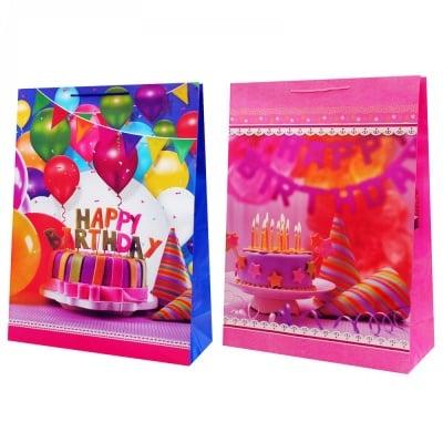 "Подаръчна торбичка ""Happy Birthday"" /гланцирана хартия/."
